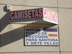 COMPRAR-HACER-CAMISETAS-PERSONALIZADAS-EN-SANTOÑA-CANTABRIA-PRECIOS-BARATOS-ECONOMICOS-SUDADERAS-POLOS-NIKIS